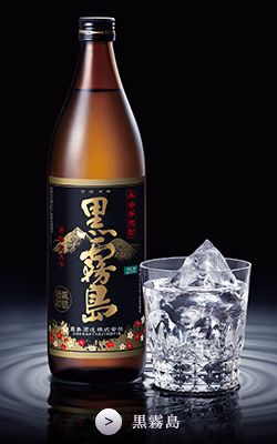九州の味とともに 夏 | 霧島酒造株式会社